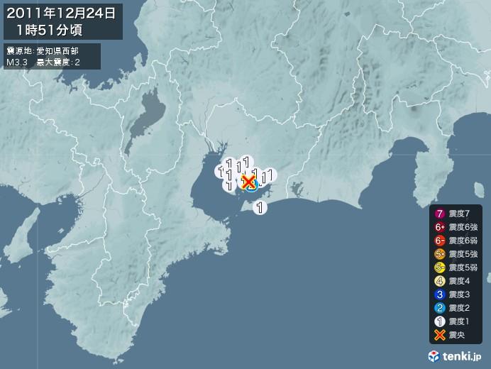 地震情報(2011年12月24日01時51分発生)