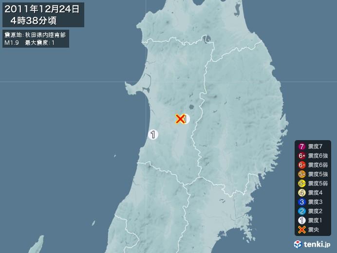 地震情報(2011年12月24日04時38分発生)