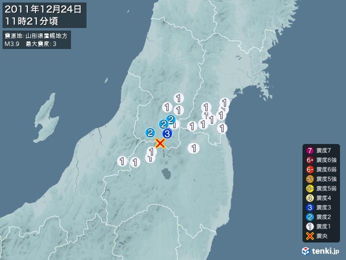 地震情報(2011年12月24日11時21分発生)