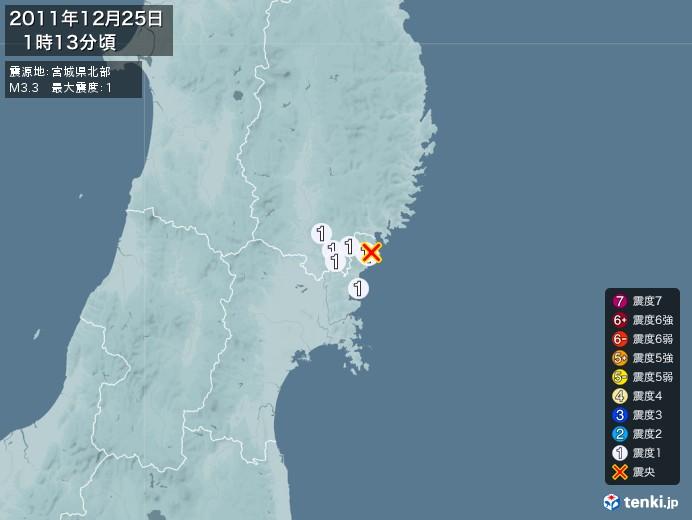 地震情報(2011年12月25日01時13分発生)