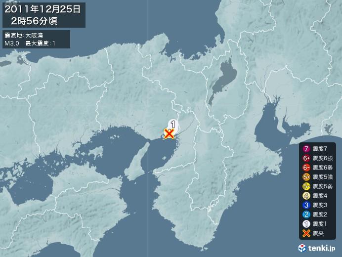 地震情報(2011年12月25日02時56分発生)