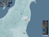 2011年12月25日04時54分頃発生した地震