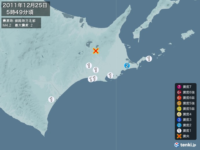 地震情報(2011年12月25日05時49分発生)