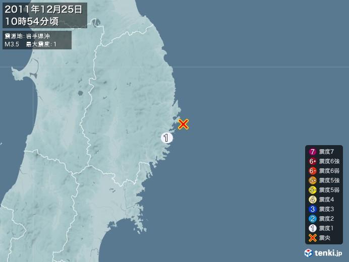 地震情報(2011年12月25日10時54分発生)