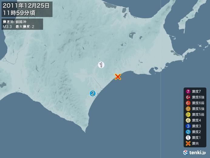 地震情報(2011年12月25日11時59分発生)