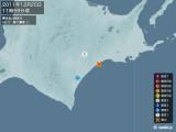 2011年12月25日11時59分頃発生した地震