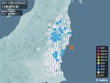 2011年12月25日12時36分頃発生した地震