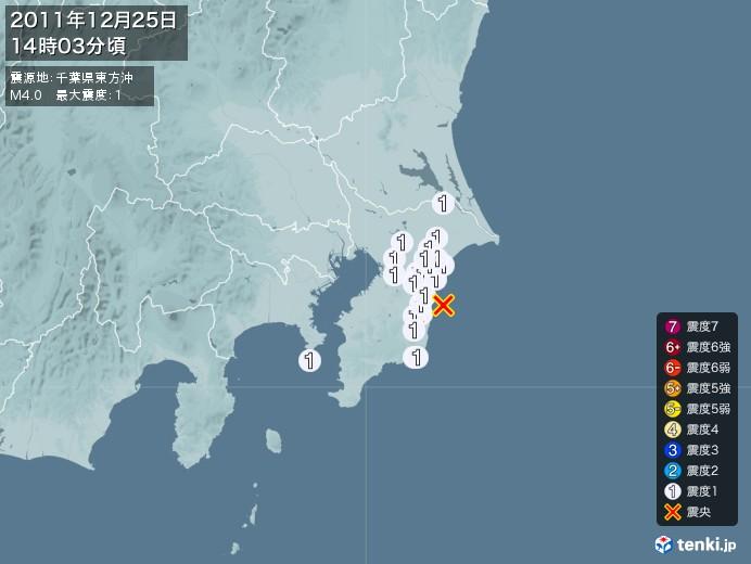 地震情報(2011年12月25日14時03分発生)