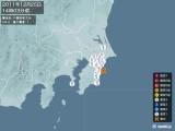 2011年12月25日14時03分頃発生した地震