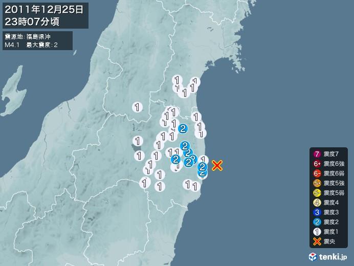 地震情報(2011年12月25日23時07分発生)