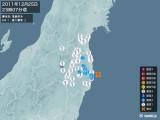 2011年12月25日23時07分頃発生した地震