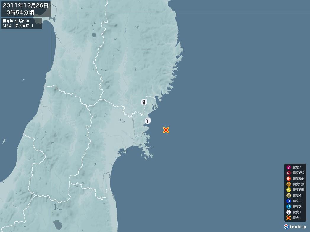 地震情報 2011年12月26日 00時54分頃発生 最大震度:1 震源地:宮城県沖(拡大画像)