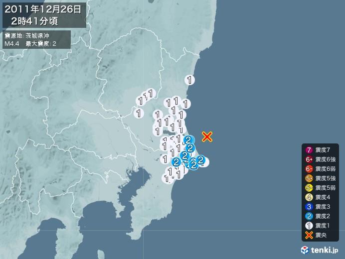 地震情報(2011年12月26日02時41分発生)
