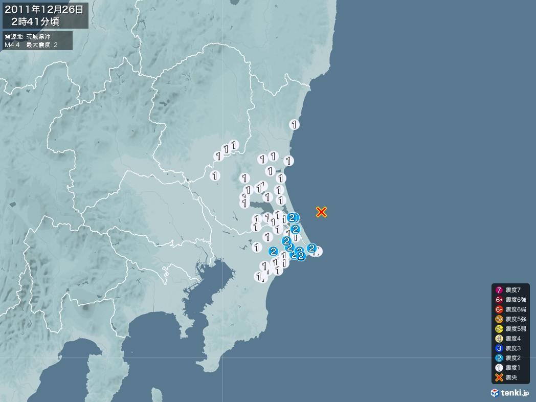 地震情報 2011年12月26日 02時41分頃発生 最大震度:2 震源地:茨城県沖(拡大画像)