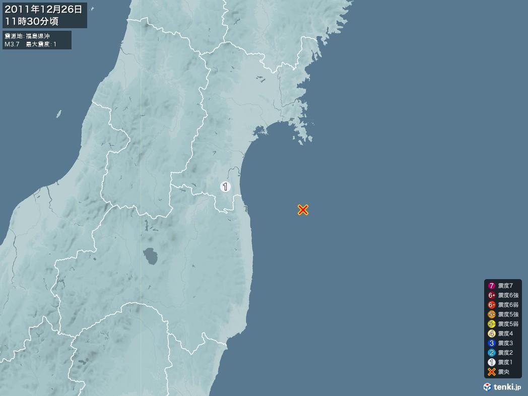 地震情報 2011年12月26日 11時30分頃発生 最大震度:1 震源地:福島県沖(拡大画像)