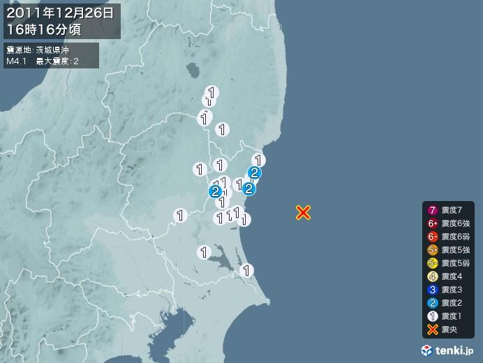 地震情報(2011年12月26日16時16分発生)