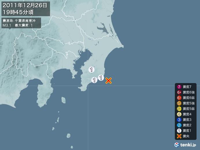地震情報(2011年12月26日19時45分発生)