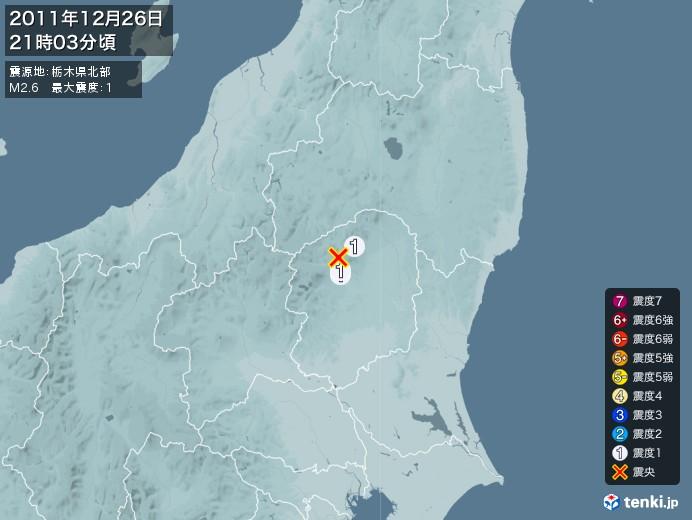 地震情報(2011年12月26日21時03分発生)
