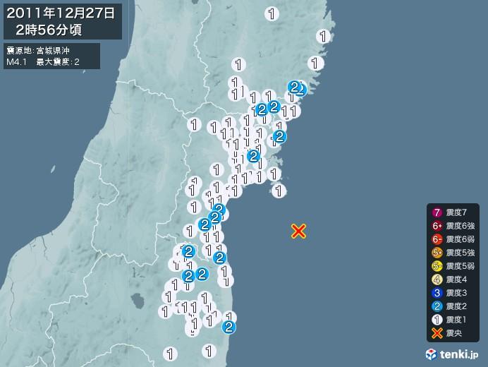 地震情報(2011年12月27日02時56分発生)