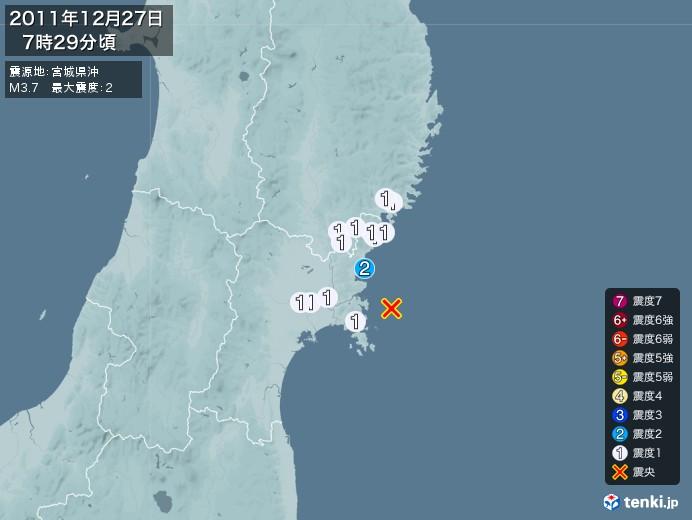 地震情報(2011年12月27日07時29分発生)