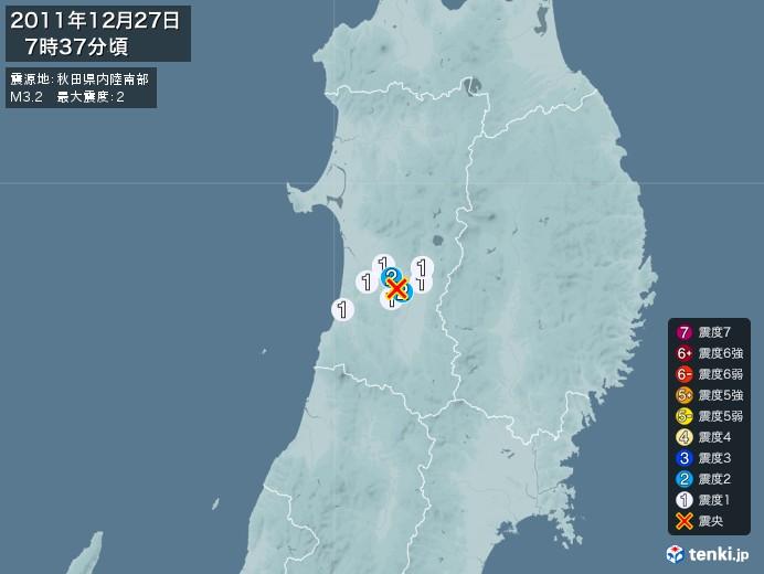 地震情報(2011年12月27日07時37分発生)