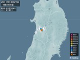 2011年12月27日07時37分頃発生した地震