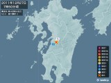 2011年12月27日07時50分頃発生した地震