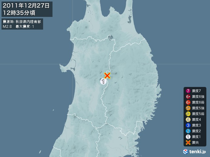 地震情報(2011年12月27日12時35分発生)
