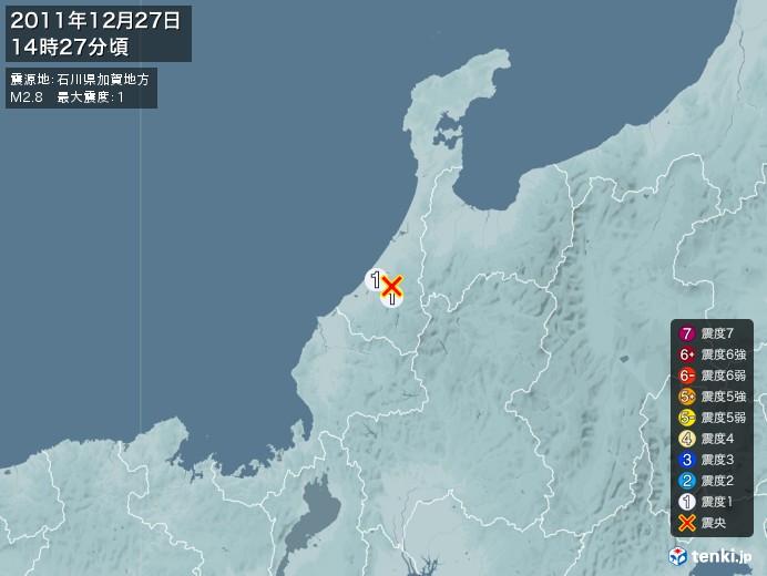 地震情報(2011年12月27日14時27分発生)