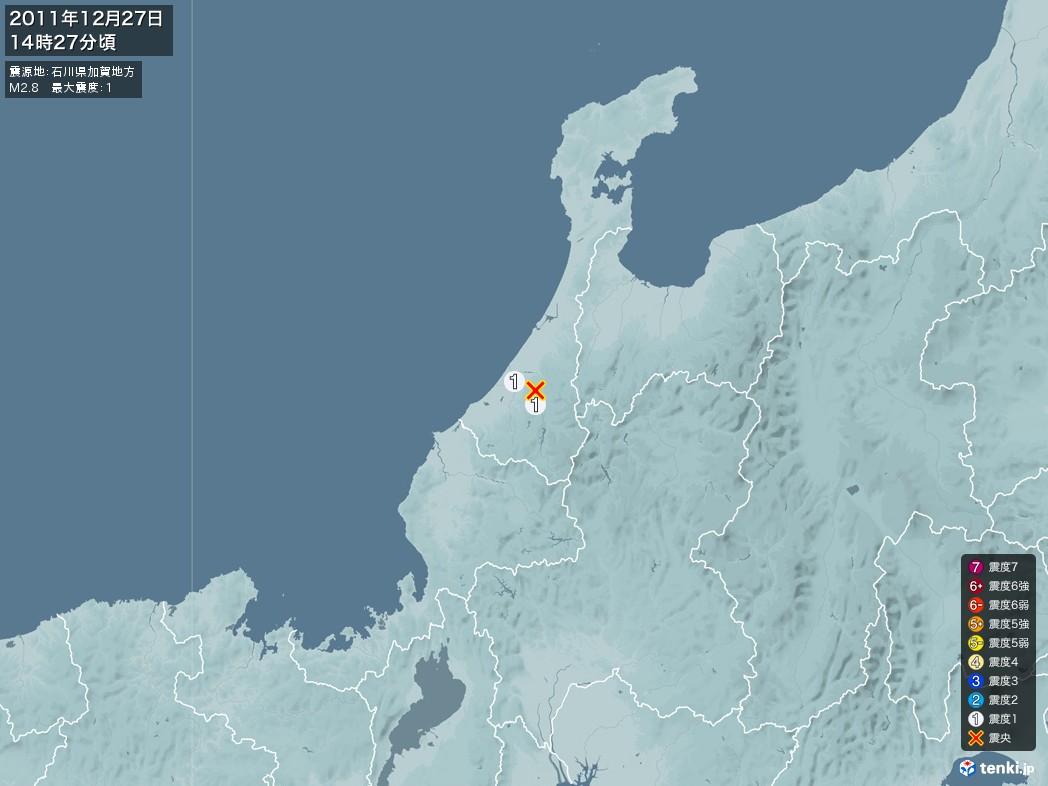 地震情報 2011年12月27日 14時27分頃発生 最大震度:1 震源地:石川県加賀地方(拡大画像)
