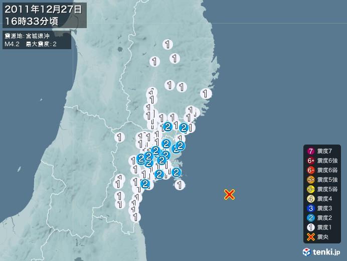 地震情報(2011年12月27日16時33分発生)
