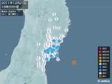 2011年12月27日16時33分頃発生した地震