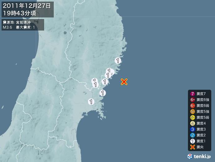 地震情報(2011年12月27日19時43分発生)