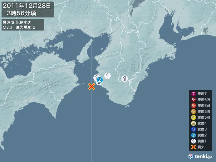地震情報(2011年12月28日03時56分発生)