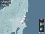 2011年12月28日21時30分頃発生した地震