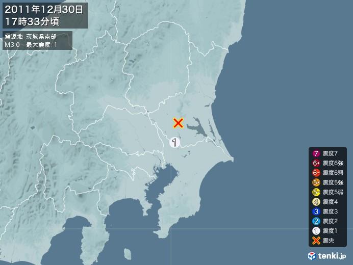 地震情報(2011年12月30日17時33分発生)