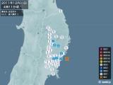 2011年12月31日04時11分頃発生した地震