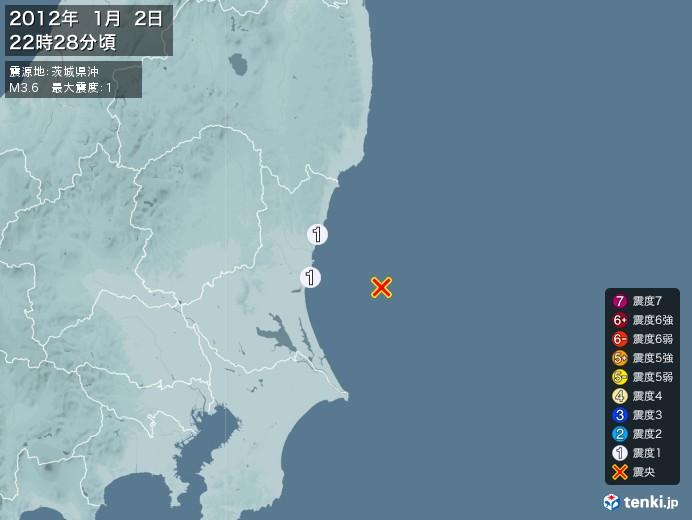 地震情報(2012年01月02日22時28分発生)