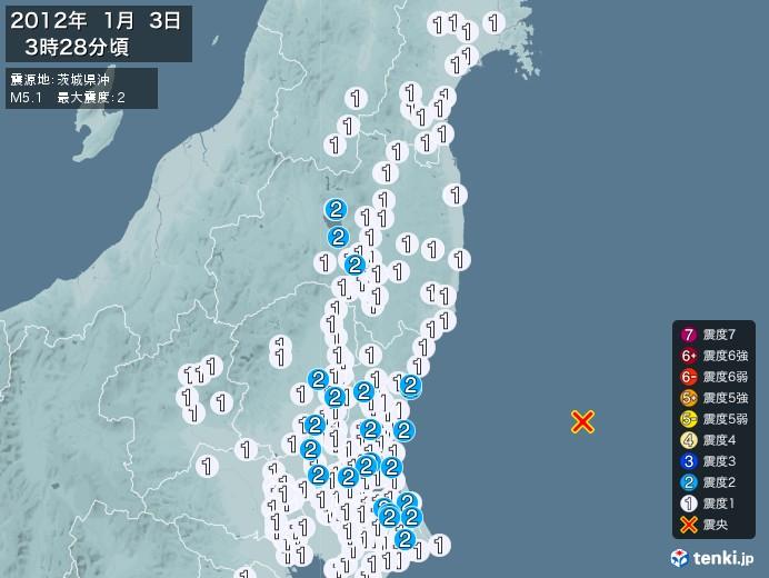 地震情報(2012年01月03日03時28分発生)