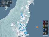 2012年01月03日03時28分頃発生した地震