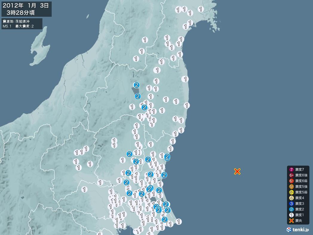 地震情報 2012年01月03日 03時28分頃発生 最大震度:2 震源地:茨城県沖(拡大画像)