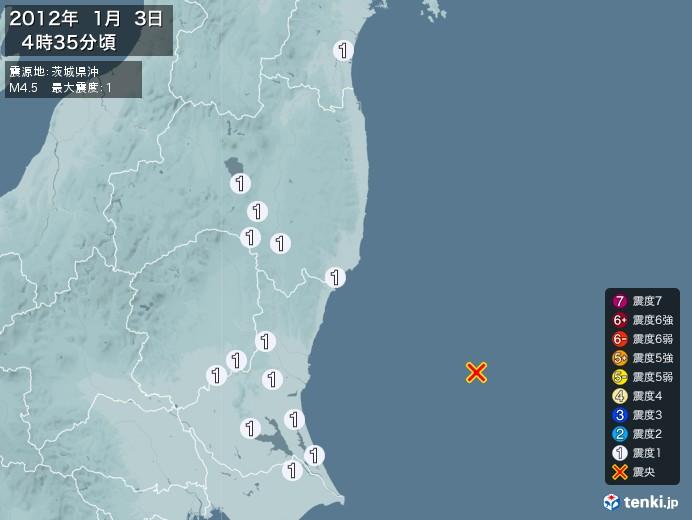 地震情報(2012年01月03日04時35分発生)