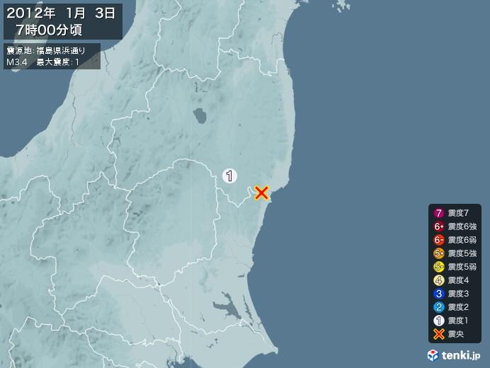 地震情報(2012年01月03日07時00分発生)