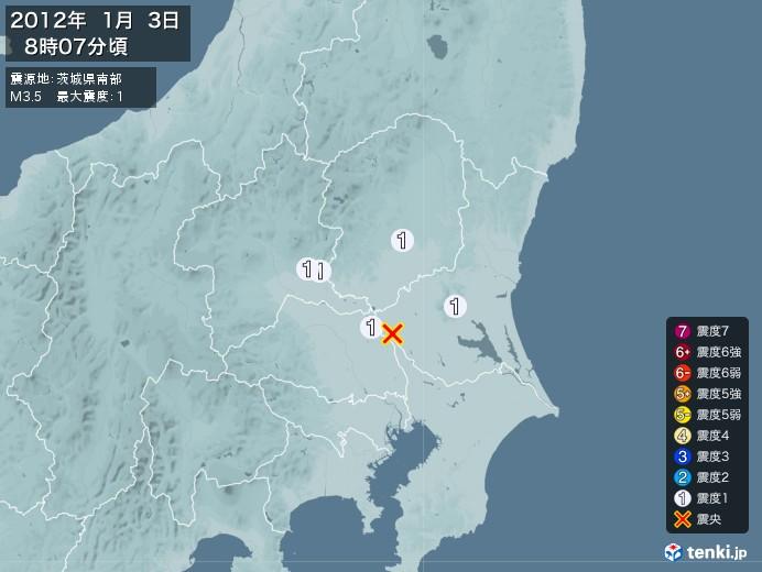 地震情報(2012年01月03日08時07分発生)