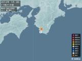 2012年01月03日11時21分頃発生した地震