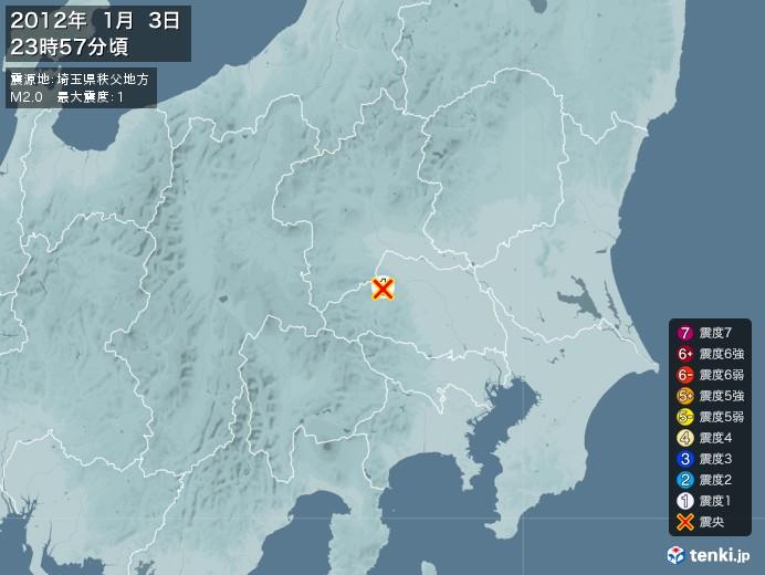 地震情報(2012年01月03日23時57分発生)