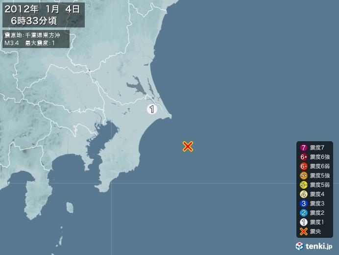 地震情報(2012年01月04日06時33分発生)