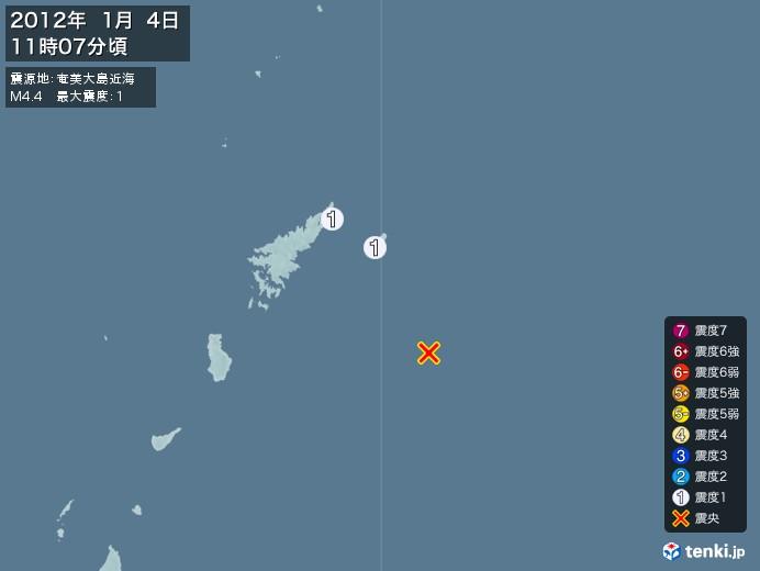 地震情報(2012年01月04日11時07分発生)