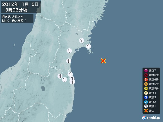 地震情報(2012年01月05日03時03分発生)