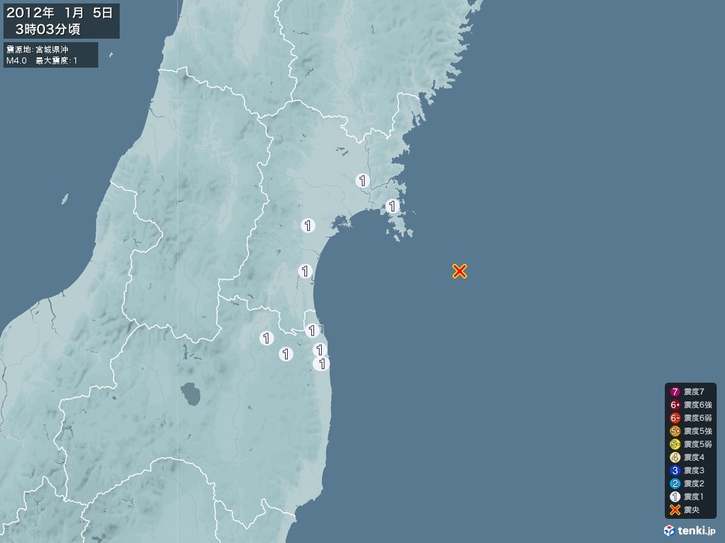 地震情報 2012年01月05日 03時03分頃発生 最大震度:1 震源地:宮城県沖(拡大画像)